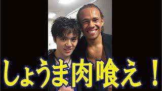 【宇野昌磨】頬がやせこけてファンは心配、本人はハードな練習にアイス...