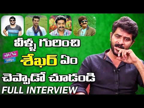 Artist Chatrapathi Chandra Shekar Exclusive Interview | YOYO Chit Chat