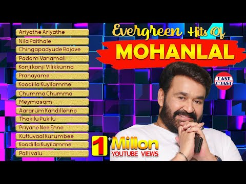 Hits Of Mohanlal   Malayalam Evergreen   Audio Jukebox