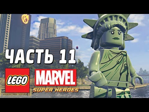 LEGO Marvel Super Heroes 2 - ВЫШЕЛ ТИЗЕР!