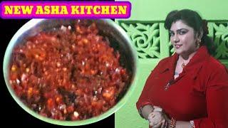 Dry prawn chilli paste recipe in tamil/ Mini dry shrimp chilli paste
