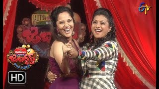 Jabardasth   Intro   18th January 2018   ETV Telugu