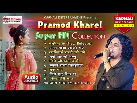 Best Classical Nepali New Song Of Pramod Kharel Hits, Adhunik Jukebox- Karnali Entertainment