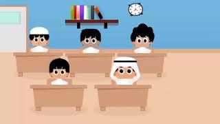 تعليم سورة المطففين للأطفال | ( Quran For kids : Learn Surah Al-Mutaffifin ( Repeated