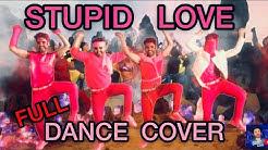 Stupid Love  Full Dance cover - Lady Gaga - Official Choreography - #stupidlovechallenge Daniel Ramz