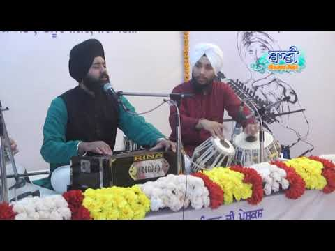 Anhad-Naad-2018-Raag-Tukhari-Ghol-Ghumayi-Bhai-Prabhjot-Singh-Ji