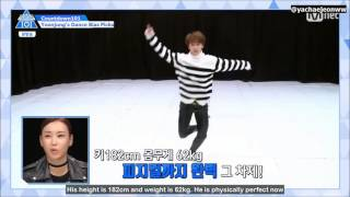 [ENG SUB] Countdown101 Yoonjung's Dance Picks Jung Jung cut | PRODUCE101