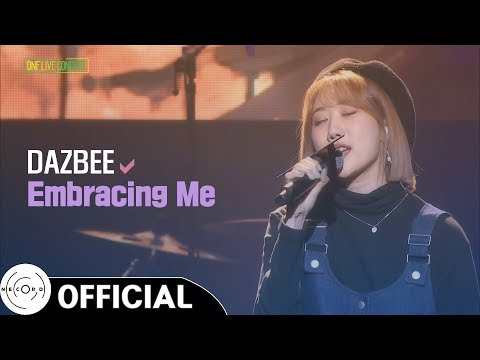 [2017 DnF LIVE CONCERT] DAZBEE - Embracing Me