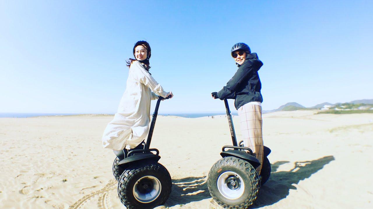 鳥取砂丘セグウェイ周遊体験