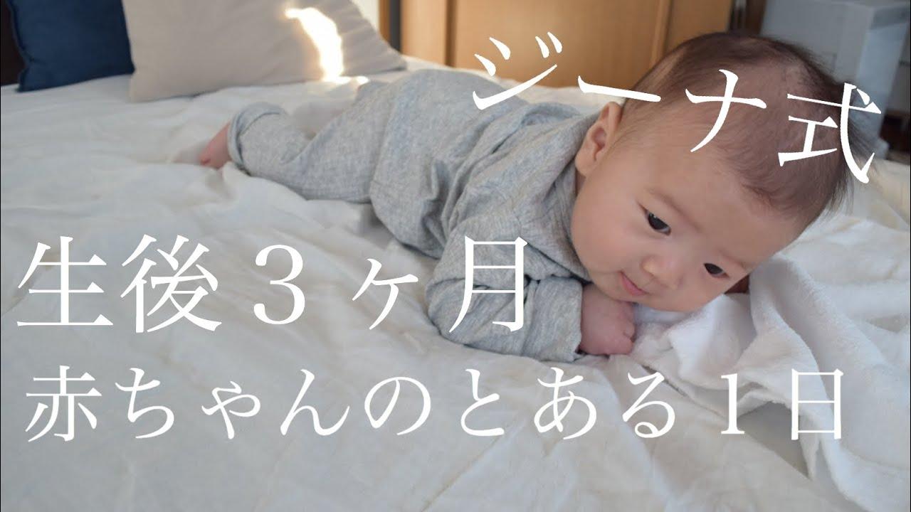 式 新生児 ジーナ