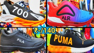 Imported Shoes Wholesale ! Who…