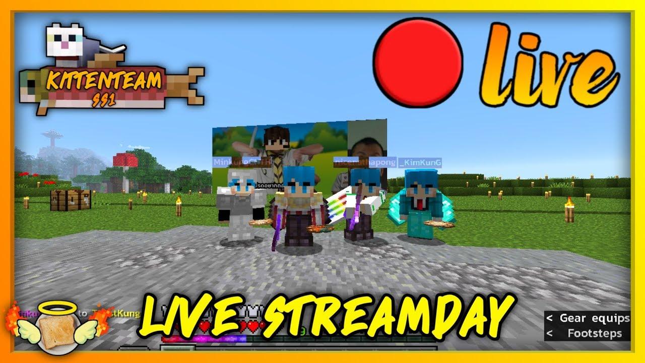 🔴 Live: พี่มินเข้าเซิร์ฟได้แล้้ววว! - KittenServer Livestream Day 1/8/63