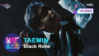 TAEMIN(태민) - Black Rose(일식)…