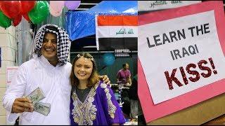 تحدي نعلم شعوب العالم البوس العراقي؟ 💋😘