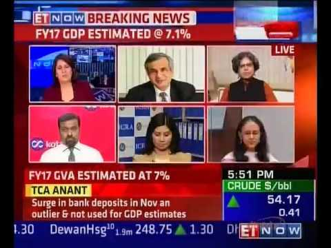 ET Now - Financial Year 2017 GDP Estimated at 7.1% (featuring Rajiv Kumar)