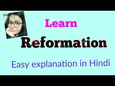 Reformation easy explanation in Hindi