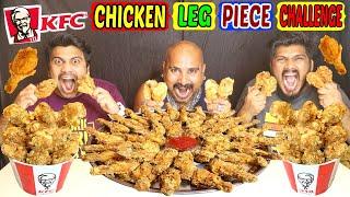 KFC CHICKEN LEG PIECE EATING CHALLENGE |CHICKEN LEG PIECE COMPETITION with STAR ULHAS KAMTHE(Ep-300)