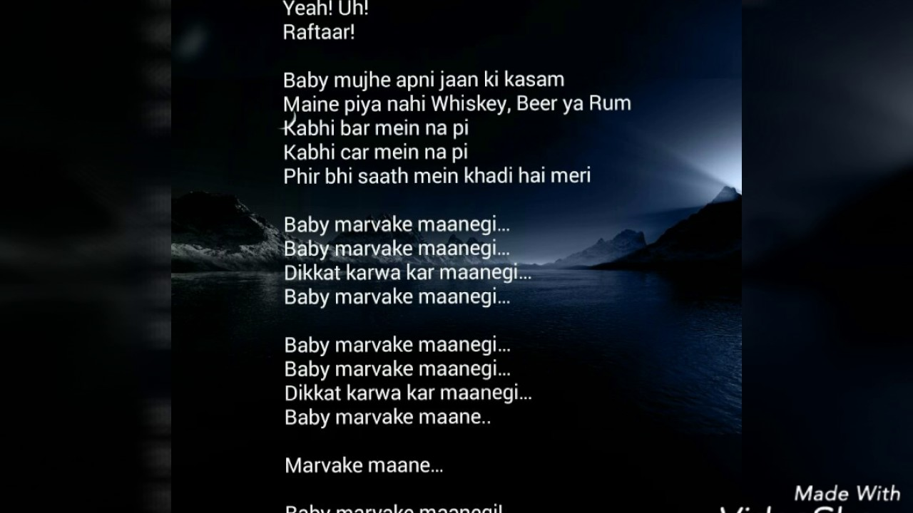 Baby song lyrics hindi