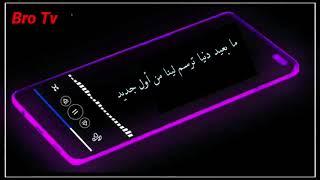 أغاني#ياسر الزبير# مابعيد دنيا ترسم لينا من اول جديد#Yaser Alzbair#