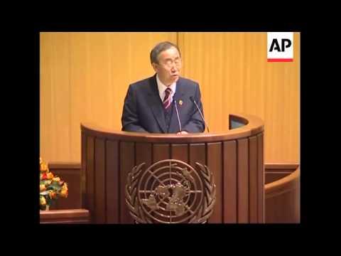 "WRAP UN's Ban Ki-moon says Darfur is his ""top priority""; ADDS EU commissioner"