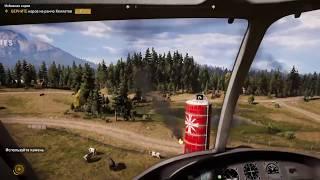 """Far Cry 5 - Задание """"Избиение коров"""" (гуманный способ)"""