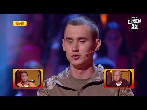 Солдат срочник ВСУ разрывает зал до слез на 50 000 - шутка про унитаз УГАР