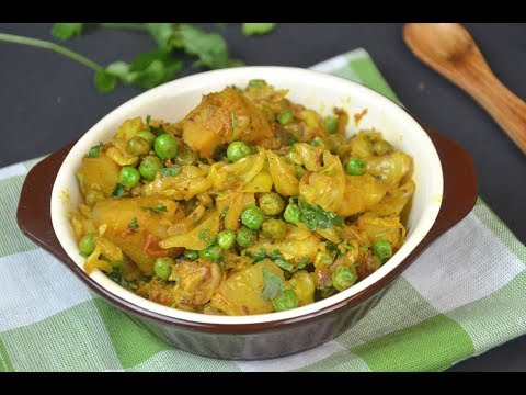 Aloo Gobhi Matar Sabzi Recipe | Potato Cabbage Peas