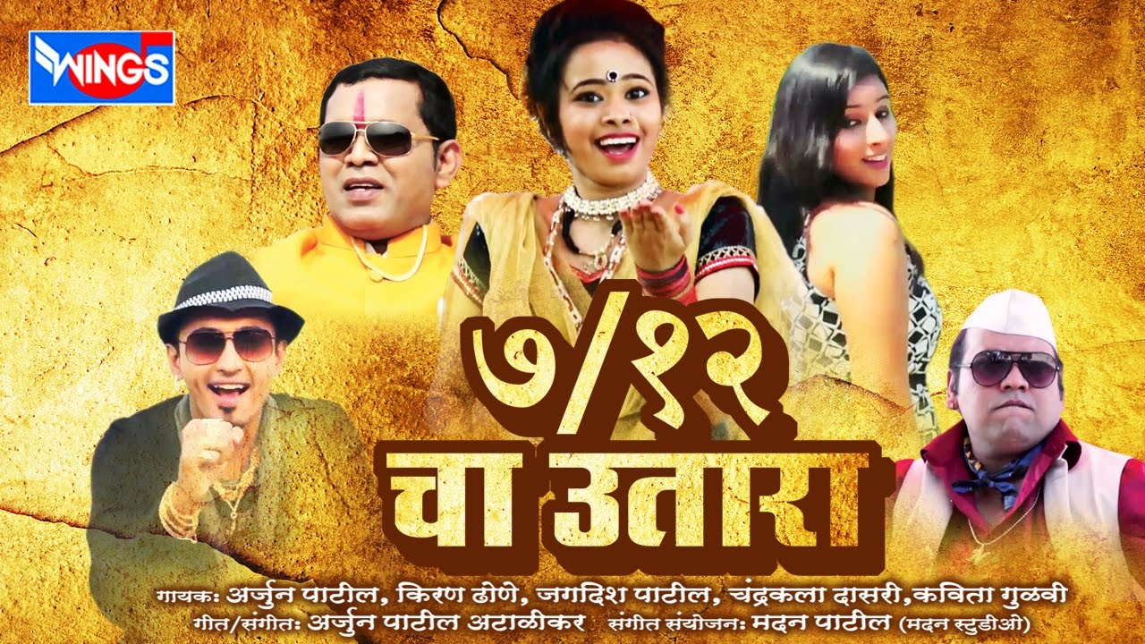 Top 10 New Marathi Songs