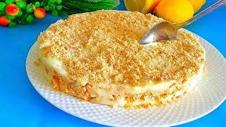 Ленивый торт Наполеон По новому Самый идеальный рецепт Тает во рту Вкусно Пальчики оближешь