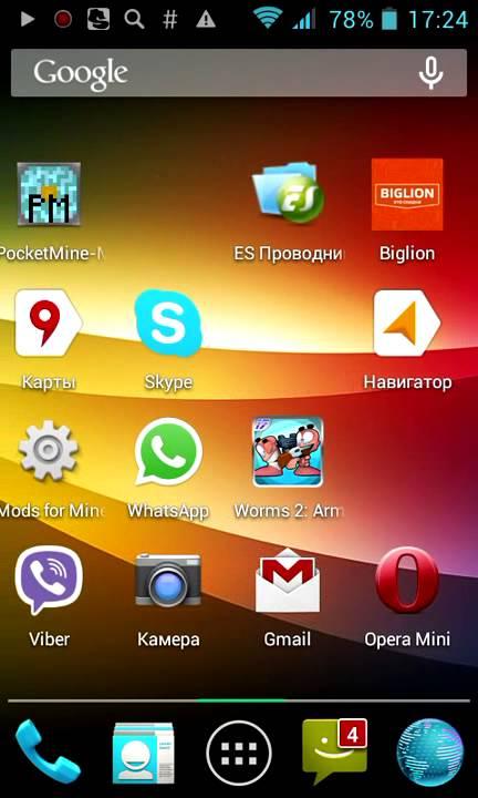 baiduroot 2.4.7 rus by maksnogin.apk