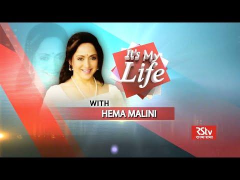 Hema Malini In It's My Life