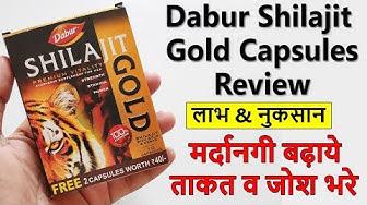 Dabur Shilajit Gold Capsules Benefits & Review in Hindi   डाबर शिलाजीत के फायदे