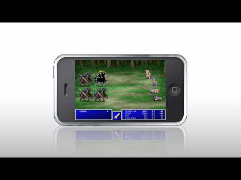 FINAL FANTASY for iPhone/iPod touch