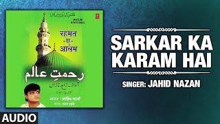 Sarkar Ka Karam Hai : Jahid Nazan (Audio) | Islamic Music | Latest Qawwali 2019