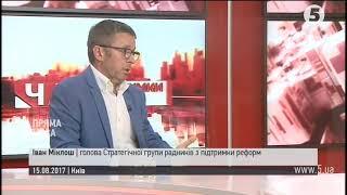 Уряд підготуавав якісний проект пенсійної феорми   Міклош