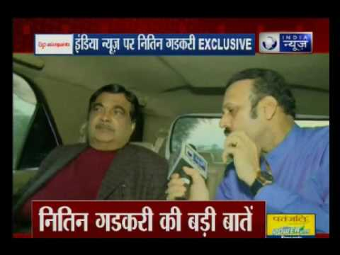 Union Minister Nitin Gadkari exclusive interview with India News on Assembly Elections 2017