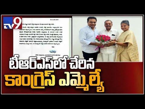 Gandra Venkata Ramana Reddy quits Congress to join TRS - TV9