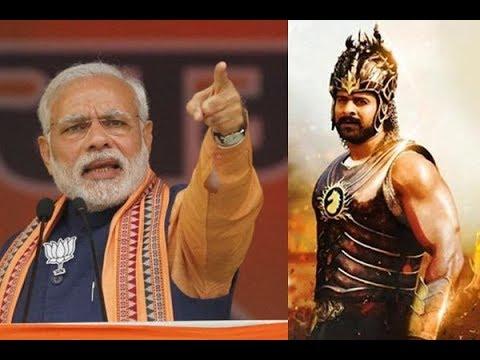 Bahubali movie mrityu dialogue in Modi style