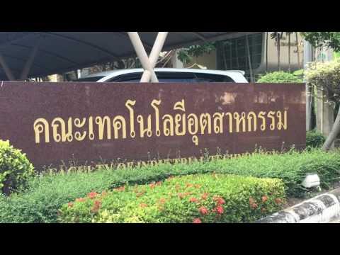 วิดีทัศน์แนะนำมหาวิทยาลัยราชภัฏพระนคร ITM59