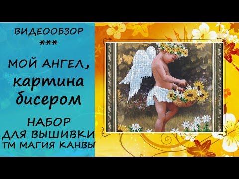 Олег Винник тексты песен слова биография фото все песни