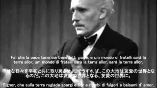 Toscanini conducts Verdi:Cantata《INNO DELLE NAZIONI》(Hymn of the nations) カンタータ《諸国民の讃歌》(トスカニーニ版)