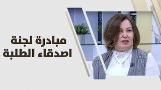 م. لارا خمش وسوزان البعلبكي - مبادرة لجنة اصدقاء الطلبة