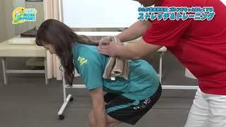 丸山桂里奈さんと一緒にスクワット&トレーニング!