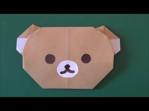 バラ 折り紙:折り紙 くま-youtube.com