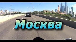 Трейлер: Поездка в Москву