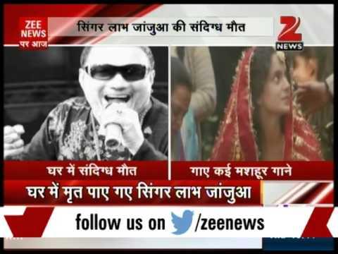 Bollywood singer Labh Janjua found dead at his Goregaon residence