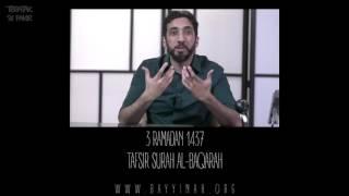 Download Tafsir: Surah al-Baqarah - Nouman Ali Khan - Day 3