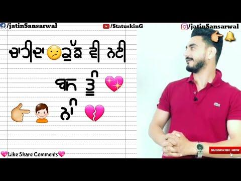 Tich Button || Kulwinder Billa || New Punjabi Song || Whatsapp Status Video || Only Status