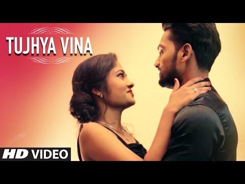 TUJHYA VINA BY JAVED ALI - Full HD Video (Marathi Songs) || Jayraj Avhad, Neha Bhojane