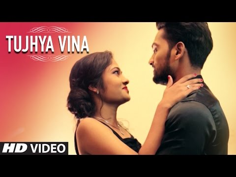 TUJHYA VINA BY JAVED ALI - Full HD Video (Marathi Songs) || Jayraj Avhad, Neha Bhojane